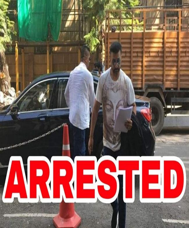 raj-kundra-arrested